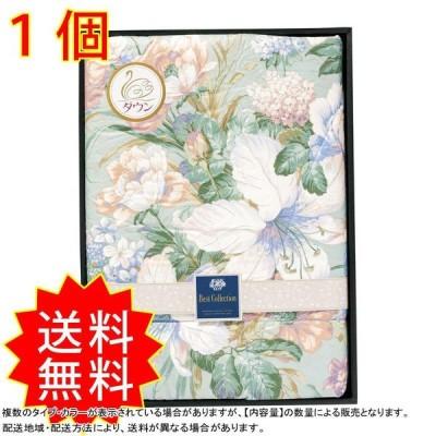 日本製 羽毛肌掛けふとん BUF-1201 ブルー 送料無料