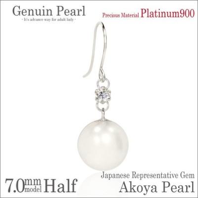 アコヤ真珠 ピアス あこや真珠 レディース メンズ アコヤパール プラチナ pt900 7mm キュービックジルコニア フック 6月 誕生石 片耳用 ピアス シンプル 男性 女