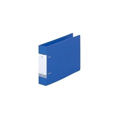 (まとめ売り×10) LIHITLAB D型リングファイル (B5/2穴) ヨコ型 G22358 46mm 青