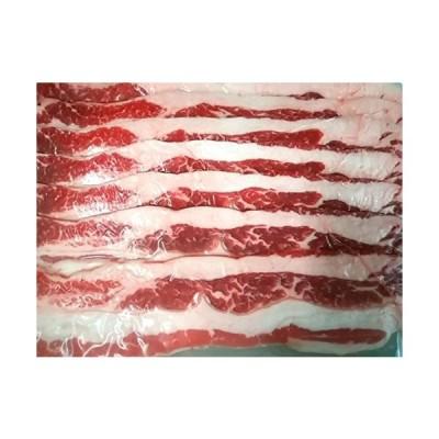 冷凍 牛バラスライス 500g 厚めのスライスなので、焼肉やバーベキューに 炒め物にも使い方自在 牛肉 真空パック 小分け カルビ