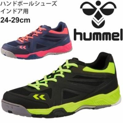 ハンドボールシューズ インドアモデル メンズ ヒュンメル hummel インドアソルジャーNEO/ローカット ワイドラスト 男性 靴 競技 屋内 室