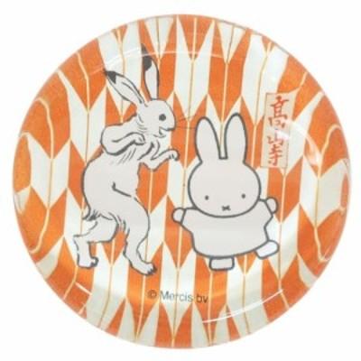 ミッフィー 箸置き チョップスティックレスト 鳥獣戯画 矢絣 ディックブルーナ 絵本キャラクター グッズ メール便可