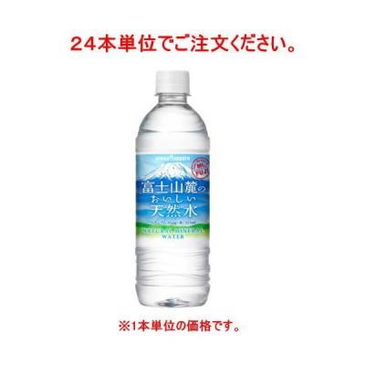 [飲料]48本まで同梱可 ポッカサッポロ 富士山麓のおいしい天然水 525mlPET【24本単位でご注文ください】(525ml 500 pokka sapporo)
