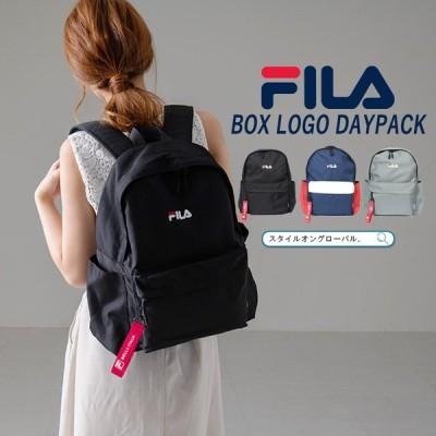 リュック 大容量 FILA フィラ リュックサック レディース メンズ バックパック おしゃれ 軽量 デイパック ロゴ ママバッグ A4 通勤 通学 アウトドア 男女兼用