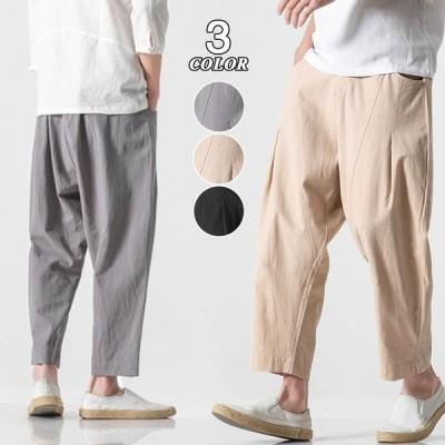 七分丈ズボン メンズ ワイドパンツ ゆったり 麻ズボン リネンパンツ ズボン 通気性 春物 夏 無地 メンズファッション