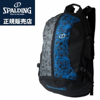 【正規販売店】スポルディング バスケットボール バックパック バッグ ジャイアントケイジャー グラフィティブルー 41-010GB リュック