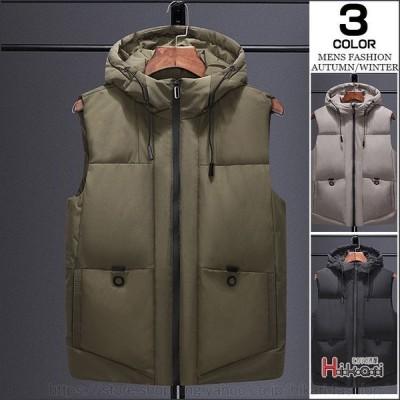 ボリュームネック 中綿ベスト メンズ 軽量 ベスト フード付きベスト ダウンベスト 暖かい アウター メンズベスト 防寒着