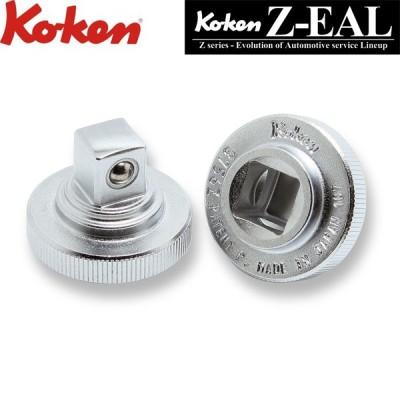 Ko-ken コーケン Z-EAL 3/8 9.5sq. クイックスピンナー 3756Z