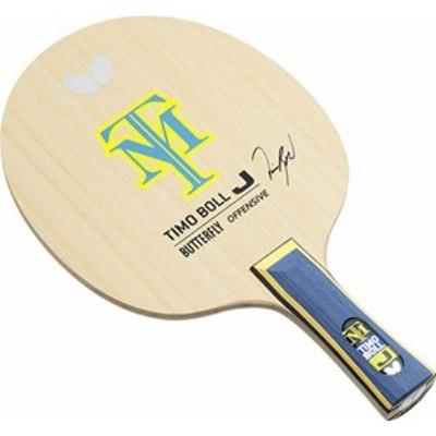 Butterfly 卓球 シェークラケット ティモボルJ FL 19 ラケット(36931)