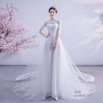 シースルーレース 刺繍 袖あり ロングトレーン Aライン ウェディングドレス ウェディングドレス 披露宴 結婚式 花嫁 大きいサイズ 白 ラグランスリーブ