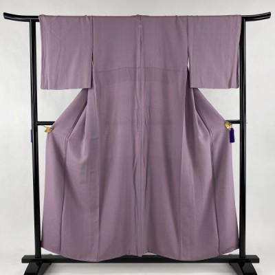 色無地 美品 優品 一つ紋 やまと 薄紫 袷 身丈155cm 裄丈63.5cm S 正絹 中古