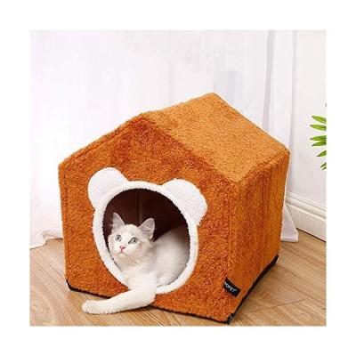 送料無料!MJEMS 猫 小型犬 コージーベッド ペット カートゥーン ベッド 隠れ隠れ家 洗濯可能 冬 暖かい