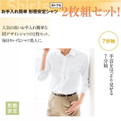 セシール ブラウス 形態安定シャツ 2枚組 レギュラーカラー 7分袖 AX-287 レディース ホワイト 日本 3L-(日本サイズ3L相当)