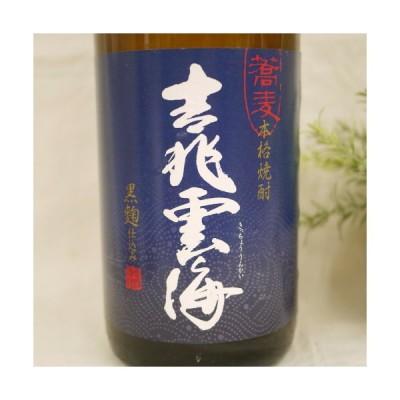 そば焼酎 吉兆雲海 25度 1800ml 雲海酒造