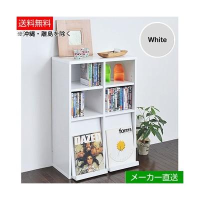 JKプラン FR-048-WH 6BOXシリーズ ディスプレイラック ホワイト マガジンラック【直送 代引不可】
