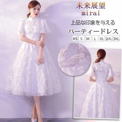パーティードレス 結婚式ドレス 袖あり ウエディングドレス ワンピース レース 大人 上品 着痩せ お呼ばれ 花嫁 二次会 披露宴 成人会