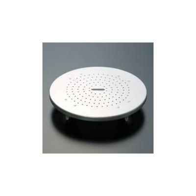 平和圧力鍋交換部品 むし板 (PC8W・PC10W) レターパック赤で配送 (消費税10%)