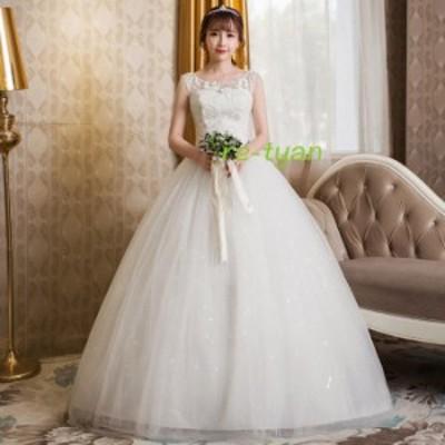 ウェディングドレス 安い 結婚式 花嫁 二次会 パーティードレス プリンセスライン白 オシャレ ロングドレス 大きいサイズ 編み上げ イベ