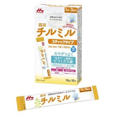 【1歳頃から】森永 フォローアップミルク チルミル スティック 1箱 森永乳業 粉ミルク
