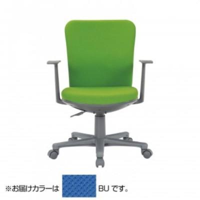 アイコ 事務用チェア ローバックT型肘タイプ OA-1155TJ(FG3)BU