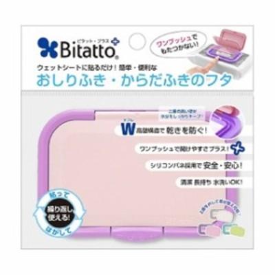 Bitatto(ビタット)プラス バイオレット