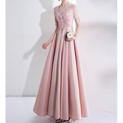 ロングドレス 黒 パーティードレス イブニングドレス 春夏 結婚式 二次会 披露宴 ピンク 大きいサイズ ロング丈 マキシ丈 半袖 袖あり A