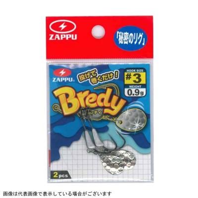 【ネコポス対象品】ZAPP(ザップ) ブレディー #3 0.9g コロラド