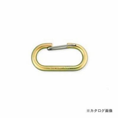 運賃見積り 直送品 伊藤製作所 123 C リンク 鉄 4mm 20個 HJ-4