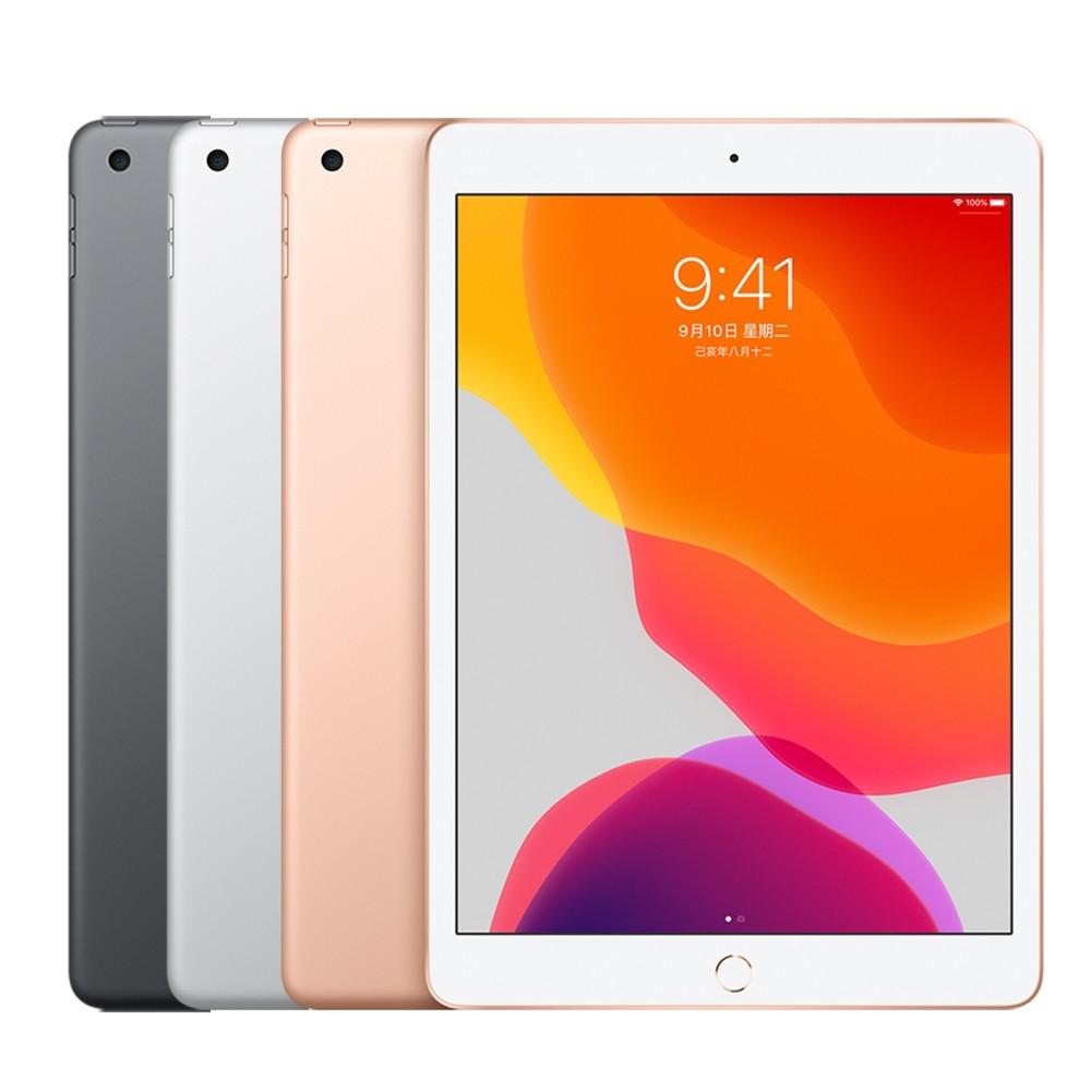 Apple iPad 2020版 Wifi 128G 128GB 10.2吋  第八代 平板 全新公司貨