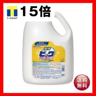 (まとめ)花王 液体ビック 無蛍光・無香料 4.5kg 1本〔×2セット〕