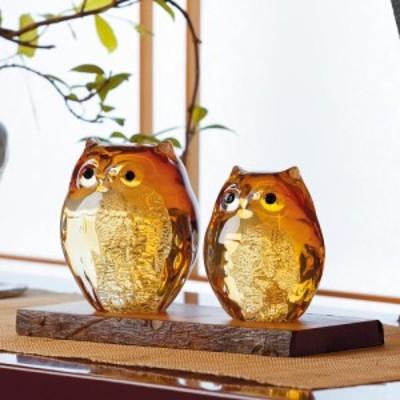 インテリア雑貨 日用品 置物 オブジェ 花瓶 「津軽びいどろ」親子ふくろう GF0138