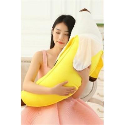 抱き枕 クッション バナナ ファッション プレゼント ハイセンス 家飾り 店飾り 上質 レジャー 心地よい 大人気!!!セール!抱き枕