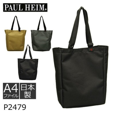 トートバッグ メンズ トート ショルダーバッグ ブランド a4 通学 通勤 ジム 大容量 軽い ビジネス PAUL HEIM 日本製 クリスマス 旅行バッグ 買い物バッグ