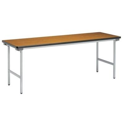 折り畳み会議テーブル KU-1860N 打ち合せ 公民館