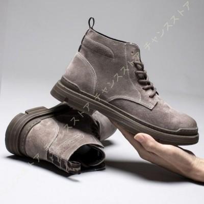 チャッカブーツ デザートブーツ ワークブーツ カジュアルブーツ カジュアルシューズ カジュアル ブーツ シューズ 通気 革 編み上げ レースアップ ブーツ 革靴