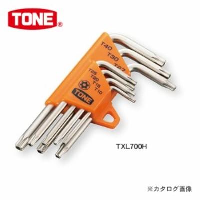 前田金属工業 トネ TONE ヘックスローブL型レンチセット TXL700H