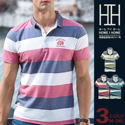 ポロシャツ 半袖 メンズ ゴルフウエア ボーダー柄 刺繍 ビジネス オシャレ