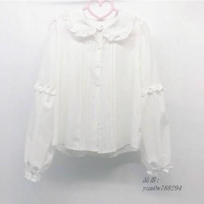 ブラウス 白 ロリータコーディネーション レディース 可愛いシャツ ロリータシャツ ロリータファッション 全店2点 お嬢風シャツ 長袖シャツ