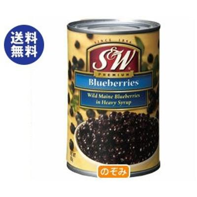 送料無料 リードオフジャパン S&W ブルーベリー 4号缶 425g×12個入
