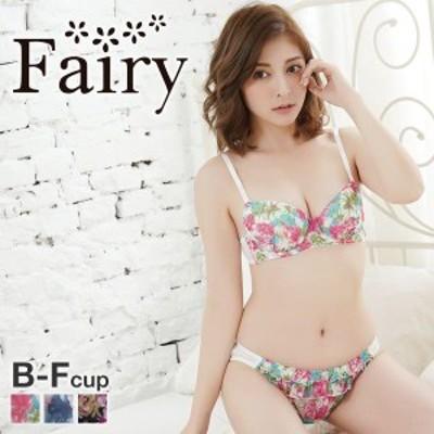 38%OFF (フェアリー)Fairy アートフラワー ブラショーツセット BCDEF プチプラ 大人可愛い 大きいサイズ