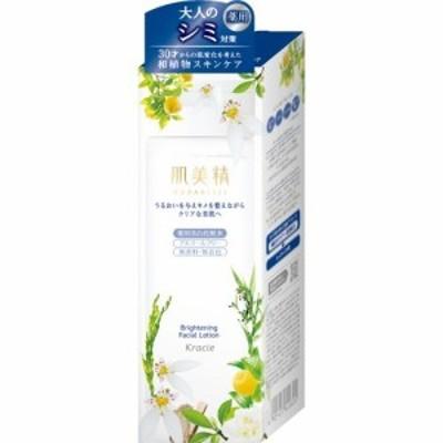 肌美精 薬用美白化粧水(200ml)[薬用・美白化粧水]