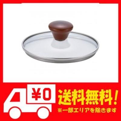 和平フレイズ 小さい鍋・フライパン用 ガラス蓋 14cm ピコット IH対応 ME-7137 ステンレス