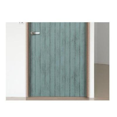明和グラビア 貼ってはがせる 室内用 ドア装飾シート 88cm×210cm DOD-03 カリフォルニア ブルー 221932