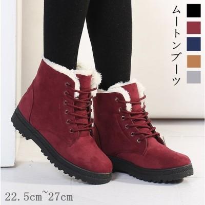 ムートンブーツショートブーツレースアップレディースショート丈冬靴編み上げブーツ裏起毛ボア防滑オシャレ 大きいサイズ 短靴保温