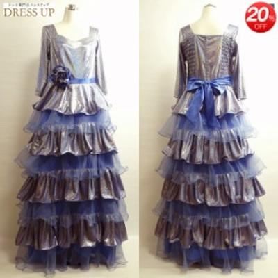 [送料無料] [セール品] カラードレス 舞台衣装 青 グラデーション ティアード 11~15号サイズ 演奏会ドレス ステージ衣装 E2854BL-SALE