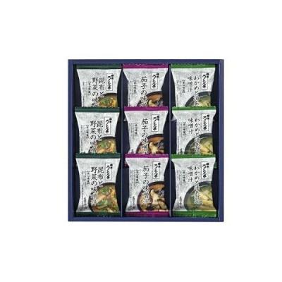 ろくさん亭 道場六三郎 味噌汁ギフト M-B9