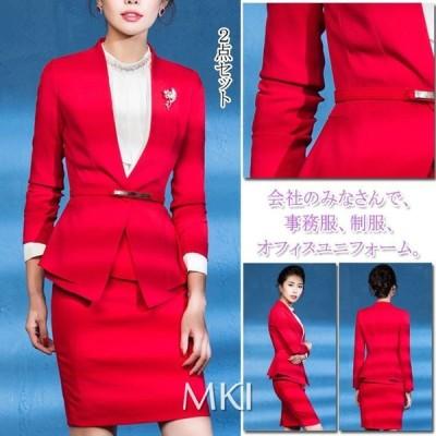 2020新作レディース スーツ スカートスーツ 服装 ママ 母親 母 大きいサイズ 小さいサイズ 20代 30代 40代 フォーマル ジャケット スカート