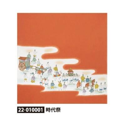 風呂敷 正絹ちりめん友仙ふろしき 二巾・9号(時代祭) 絹100%風呂敷 贈り物包み 海外 贈り物