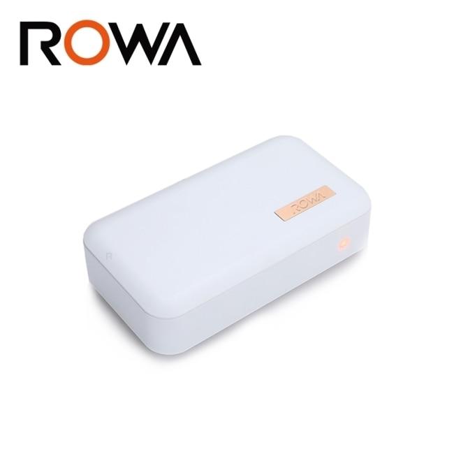 ROWA 樂華 RW-UV88 紫外線消毒盒 可殺菌口罩 手機 刷具 眼鏡