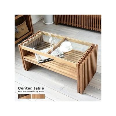 センターテーブル おしゃれ 木製 ガラス ローテーブル サイドテーブル